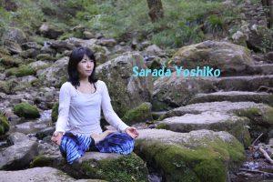 sarada yoshiko/hashimto yoshiko