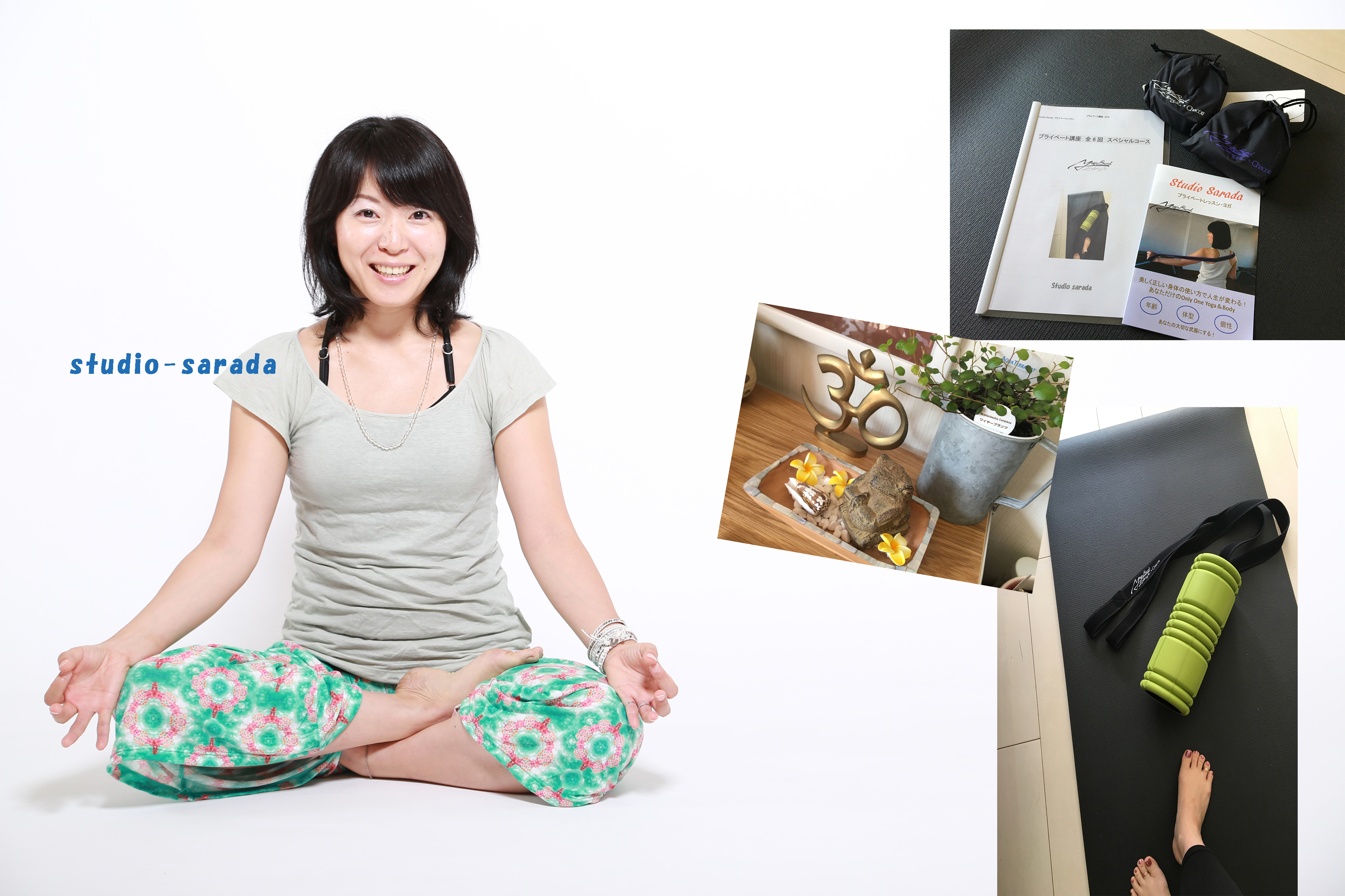 studio-sarada  プライベートヨガ専用スタジオ 横浜市神奈川区