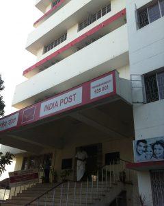 南インド郵便局