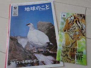 WWF ボランティア