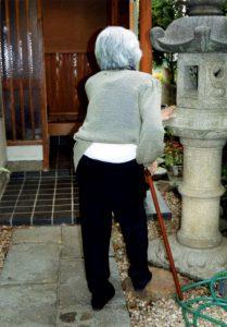 高齢者と高齢社会