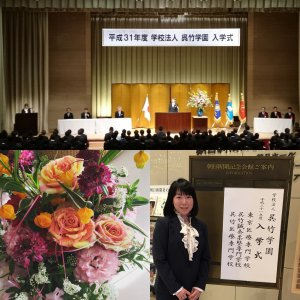 2019入学式 呉竹