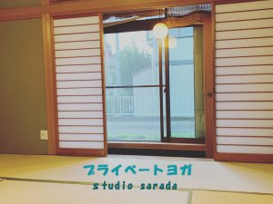 studio sarada 和室
