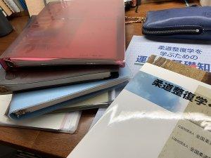 勉強のファイルたち
