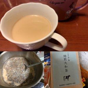 ミルク出しほうじ茶・studiosarada