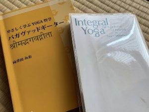 ヨーガ哲学・sarada yoshiko