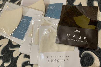 夏マスク・saradayoshiko