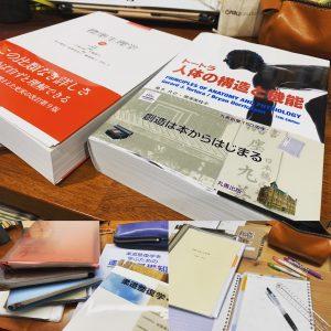 sarada yoshiko医学書