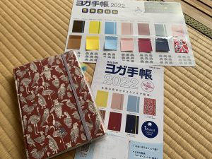 studio saradaヨガ手帳